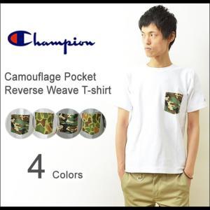 Champion(チャンピオン) リバースウィーブ カモフラ柄 ポケットTシャツ メンズ ポケT 厚手 ヘビーウエイト 迷彩 半袖 無地 ウッドランド ハンター C3-B369|robinjeansbug