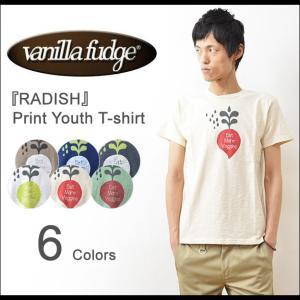 VANILLA FUDGE(ヴァニラファッジ) RADISH プリント ユースTシャツ メンズ 半袖 レディ−ス ユニセックス JV-2095403|robinjeansbug