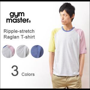 gym master(ジムマスター) リップルストレッチ 5分袖Tシャツ メンズ ラグラン 無地 クルーネック インナー レディース G333365|robinjeansbug
