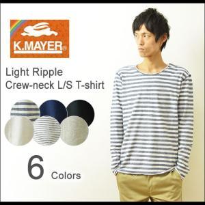 KRIFF MAYER(クリフメイヤー) ライトリップル 長袖Tシャツ メンズ ロンT クルーネック インナー カットソー ストレッチ ボーダー 無地 1427026P|robinjeansbug