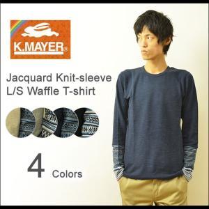 KRIFF MAYER(クリフメイヤー) ジャガードニット 袖切り替え 長袖 ワッフルTシャツ メンズ ロンT サーマル ネイティブ クルーネック インナー 無地 1538410|robinjeansbug