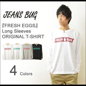 (ロンT)FRESH EGGS オリジナルたまごモチーフプリント 長袖Tシャツ ルート89 アメリカ看板 養鶏場 卵 ボックスロゴ メンズ 大きいサイズ LT-EGG|robinjeansbug