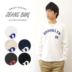 ロンT BROOKLYN オリジナル アメカジ プリント 長袖 Tシャツ メンズ レディース 大きいサイズ インナー ブルックリン ニューヨーク シンプル 白 黒 LRT-BROOK|robinjeansbug