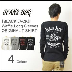 (WFロンT)BLACK JACK オリジナルブラックジャックプリント ワッフル長袖Tシャツ カジノ トランプ スペード エース メンズ 大きいサイズ WFLT-BJ|robinjeansbug