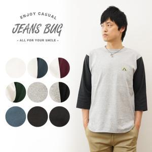 七分袖 ベースボール ポケット Tシャツ メンズ 無地 ポケT 厚手 クルーネック 丸首 アメカジ オリジナル ブランド 7分袖 大きいサイズ 対応 7PRBB-PK|robinjeansbug