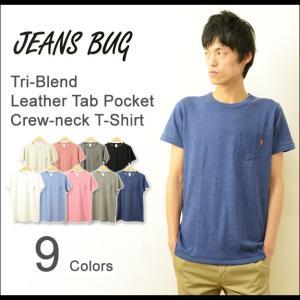 トライブレンド クルーネック 半袖 ポケット Tシャツ メンズ ポケT 薄手 丸首 アメカジ カットソー オリジナル ブランド 無地 大きいサイズ 対応 TBPK-CR|robinjeansbug