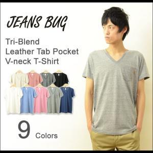 トライブレンド Vネック 半袖 ポケット Tシャツ メンズ ポケT 薄手 Vネック アメカジ カットソー オリジナル ブランド 無地 大きいサイズ 対応 TBPK-V|robinjeansbug