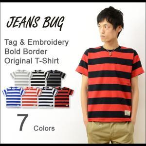 ボーダー 半袖 Tシャツ メンズ オリジナル タグ & 刺繍 5oz 薄手 太い 横縞 ボールド しましま ストライプ レディース BDST-TGEM|robinjeansbug