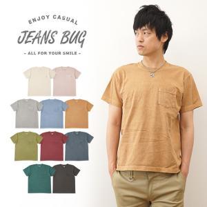 ピグメント 染め 半袖 ポケット Tシャツ オリジナル クルーネック 無地 カットソー 厚手 ヘビーウェイト 古着 風 メンズ レディース 大きいサイズ PKST-PIGMT|robinjeansbug