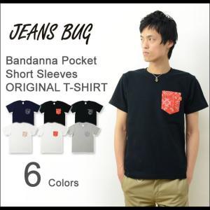 半袖 バンダナ ポケット Tシャツ メンズ ペイズリー 柄 ポケT 厚手 クルーネック アメカジ カットソー オリジナル ブランド 無地 大きいサイズ 対応 PKST-BANDA|robinjeansbug