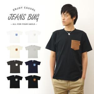半袖 デニム ヒッコリー ポケット Tシャツ メンズ ポケT 厚手 クルーネック アメカジ カットソー オリジナル ブランド 無地 大きいサイズ 対応 PKST-DENIM|robinjeansbug