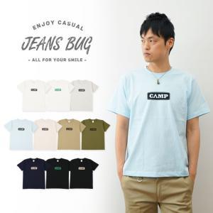 半袖 Tシャツ CAMP オリジナル アウトドア プリント キャンプ テント フェス シンプル メンズ レディース 大きいサイズ ビッグサイズ対応 ST-CAMP|robinjeansbug