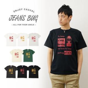 半袖 Tシャツ LANTERN オリジナル アウトドア プリント ビンテージ ランタン ランプ キャンプ フェス メンズ レディース 大きいサイズ ビッグサイズ対応 ST-LANT|robinjeansbug