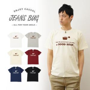 半袖 Tシャツ GOOD SOUP オリジナル アウトドア プリント ダッチオーブン 鍋 スープ キャンプ フェス メンズ レディース 大きいサイズ ビッグサイズ対応 ST-SOUP|robinjeansbug