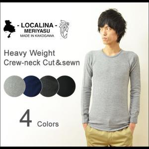LOCALINA(ロカリナ) ヘビーウエイト 長袖 Tシャツ メンズ ロンT クルーネック 無地 インナー カットソー 厚手 ヘビーオンス 下着 保温 メリヤス 起毛 LOW-2|robinjeansbug