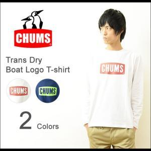 CHUMS(チャムス) トランスドライ チャムスロゴ Tシャツ メンズ 長袖 ロンT ブランド アウトドア 定番 吸汗速乾 ボート ペンギン レディース CH01-1055|robinjeansbug