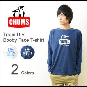 CHUMS(チャムス) トランスドライ ブービーフェイス Tシャツ メンズ 長袖 プリント ロンT ブランド アウトドア 定番 吸汗速乾 ペンギン レディース CH01-1056|robinjeansbug