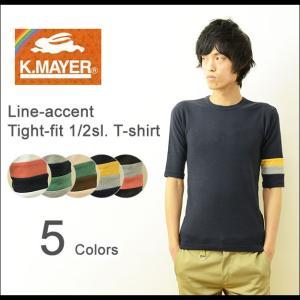 KRIFF MAYER(クリフメイヤー) タイトフィット 5分袖 Tシャツ メンズ レディース インナー カットソー ストレッチ ボーダー 無地 五分袖 日本製 国産 839900A|robinjeansbug