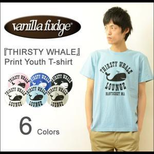 VANILLA FUDGE(ヴァニラファッジ) THIRSTY WHALE LOUNGE プリント ユースTシャツ メンズ 半袖 レディ−ス ユニセックス 男女 バニラ クジラ 2015508|robinjeansbug
