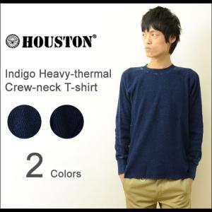 HOUSTON(ヒューストン) インディゴ サーマル クルーネック Tシャツ メンズ ロンT ワッフル 長袖 カットソー インディゴ インナー 無地 21124|robinjeansbug
