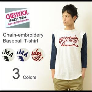 CHESWICK(チェスウィック) チェーン刺繍 7分袖 ベースボールTシャツ メンズ 七分袖 クルーネック 刺繍 チェーンステッチ カットソー CH67193|robinjeansbug