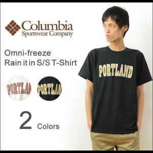 Columbia コロンビア Rain it in Short Sleeve Tee オムニフリーズゼロ ロゴ プリント 半袖 Tシャツ メンズ クイックドライ 紫外線 アウトドア 機能性 PM1223|robinjeansbug