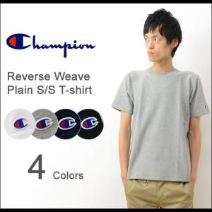 Champion チャンピオン リバースウィーブ 半袖 無地 Tシャツ メンズ ヘビーウェイト 厚手 袖 ブランド ロゴ 刺繍 シンプル アメカジ スポーツ C3-X301|robinjeansbug