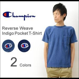 Champion チャンピオン リバースウィーブ インディゴ ポケット Tシャツ メンズ 無地 半袖 厚手 ブランド ロゴ 刺繍 REVERSE WEAVE C3-H307|robinjeansbug