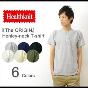 Healthknit ヘルスニット The ORIGIN ヘンリーネック 半袖 Tシャツ メンズ フラットシーム アメカジ 無地 ボタン アメリカ製 USコットン インナー 下着 906S|robinjeansbug