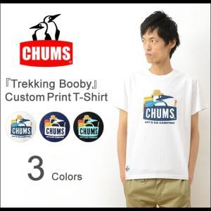 CHUMS チャムス Trekking Booby カスタム プリント Tシャツ メンズ レディース 半袖 アウトドア ブランド ロゴ CH01-1098|robinjeansbug