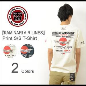 KAMINARI カミナリ KAMINARI AIR LINE プリント 半袖 Tシャツ メンズ カットソー 抜染 ボーイング 727 航空 飛行機 ジェット機 機長 レトロ エフ商会 KMT-116|robinjeansbug