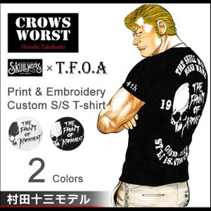 CROWS×WORST クローズ×ワースト 刺繍 プリント カスタム 半袖 Tシャツ メンズ 武装戦線 四代目 村田十三 モデル スカル バイカー バイク 漫画 マンガ SWT-07|robinjeansbug