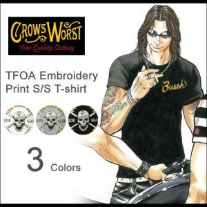 CROWS×WORST クローズ×ワースト 刺繍 プリント カスタム 半袖 Tシャツ メンズ 武装戦線 四代目 久能龍信 モデル スカル バイカー バイク 漫画 マンガ RC-03|robinjeansbug