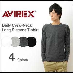 AVIREX アヴィレックス デイリー 長袖 クルーネック 無地 Tシャツ メンズ インナー 下着 丸首 カットソー ロンT アビレックス USA 大きいサイズ XL 6153481|robinjeansbug