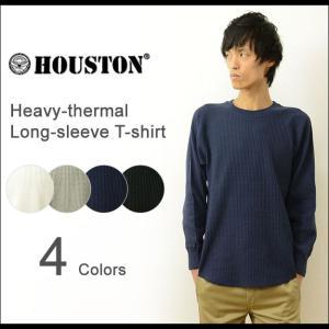 HOUSTON ヒューストン ヘビー サーマル 長袖 無地 Tシャツ メンズ 厚手 ワッフル ロンT ビッグシルエット ラウンド カット インナー 21240|robinjeansbug