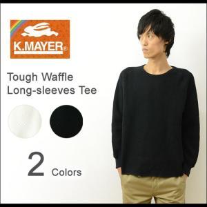 KRIFF MAYER クリフメイヤー タフ ワッフル 長袖 無地 Tシャツ メンズ サーマル クルーネック ロンT インナー スウェット スエット リバースウィーブ 1622200 robinjeansbug