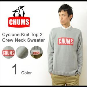 CHUMS チャムス Cyclone Knit Top 2 クルー ネック セーター メンズ レディース ニット コットン 綿 ボート ボックス ロゴ アウトドア ブランド CH02-1041|robinjeansbug