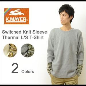 KRIFF MAYER クリフメイヤー ニット 袖 切替 サーマル 長袖 Tシャツ メンズ ロンT 厚手 ワッフル インナー 保温 重ね着 ネイティブ柄 1635115 robinjeansbug