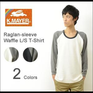 KRIFF MAYER クリフメイヤー ラグラン 袖 ワッフル 長袖 無地 Tシャツ メンズ ロンT 厚手 サーマル インナー レイヤード 保温 重ね着 1635122|robinjeansbug