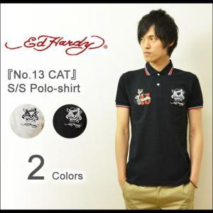 Ed Hardy(エドハーディー) No.13 CAT 半袖ポロシャツ メンズ タイト ポロシャツ 刺繍 タトゥー ブラックキャッツ ネコ キャット 正規ライセンス EDPL001|robinjeansbug