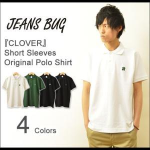 半袖 ポロシャツ メンズ CLOVER オリジナル クローバー ワンポイント 刺繍 メッセージ 四葉 エコ 植物 アメカジ 大きいサイズ OPPL-CLOVE|robinjeansbug