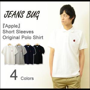 半袖 ポロシャツ メンズ Apple オリジナル ロゴ ワンポイント 刺繍 アップル りんご 林檎 リンゴ アメカジ レディース 大きいサイズ OPPL-APPLE robinjeansbug