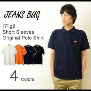 半袖 ポロシャツ メンズ Pig オリジナル ロゴ ワンポイント 刺繍 豚 モチーフ ブタ ピッグ アメカジ コットン 綿 レディース 大きいサイズ OPPL-PIG robinjeansbug