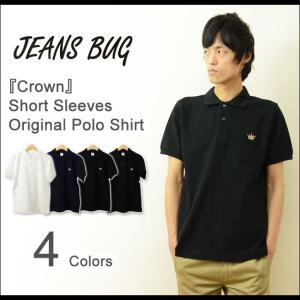 半袖 ポロシャツ メンズ Crown オリジナル ロゴ ワンポイント 刺繍 王冠 クラウン アメカジ コットン 綿 レディース 大きいサイズ OPPL-CROWN robinjeansbug