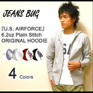 (天竺パーカー)『U.S. AIRFORCE』 JEANSBUG ORIGINAL PRINT HOODIE 天竺パーカーユーエスエアフォース ミリタリープリント 6.2oz. スリムフィットパーカー robinjeansbug