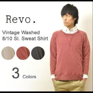 Revo.(レヴォ) ヴィンテージ加工 8分袖 スウェットシャツ 洗い加工 ガゼット付き スエット トレーナー 無地スウェット 重ね着 ユーズド加工 TH-1565 robinjeansbug