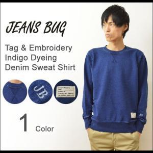 (デニムスウェット-タグ)JEANSBUG オリジナルタグ&刺繍 インディゴ染め クルーネック デニムスウェットシャツ トレーナー メンズ 大きいサイズ DNSW-TGEM|robinjeansbug