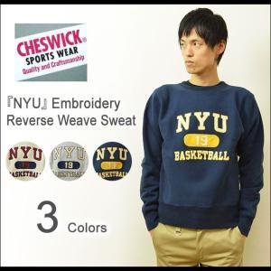 CHESWICK(チェスウィック) NYU チェーン刺繍 スウェット メンズ トレーナー 裏起毛 厚手 サイドパネル クルーネック カレッジ アメカジ 東洋 CH66722|robinjeansbug