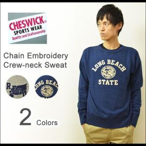 CHESWICK(チェスウィック) チェーン刺繍 クルーネック スウェット メンズ トレーナー 裏起毛 厚手 プルオーバー カレッジ ガゼット 杢 霜降り 東洋 CH66734|robinjeansbug