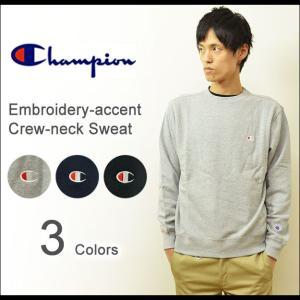 Champion(チャンピオン) ワンポイント 刺繍 スウェット メンズ レディース トレーナー クルーネック ロゴ刺繍 厚手 裏毛 パイル 杢 大きいサイズ C3-C019|robinjeansbug